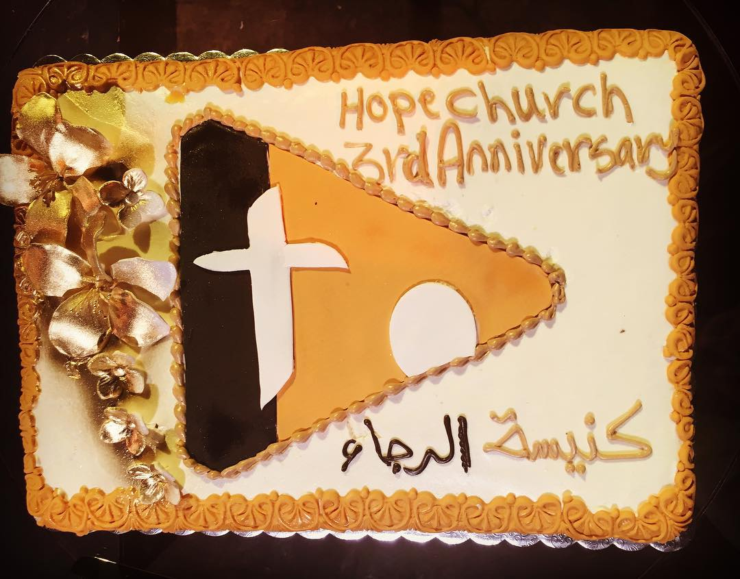 Our 3rd Anniversary cake